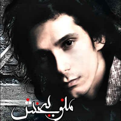 Morteza Pashaie - Mano Bebakhsh