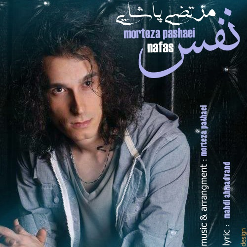 Morteza Pashaie - Nafas