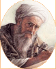 گلچین اشعار بابا افضل کاشانی