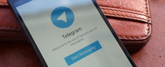 افزایش اعضای کانال تلگرام,تبلیغ در تلگرام,درآمد کانال های تلگرام,کانال تلگرام,نرم افزار اد ممبر,نرم افزار افزایش اعضای کانال تلگرام,دانلود رایگان پکیج افزایش