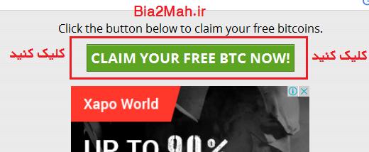 [blocked][blocked][blocked]http://s7.picofile.com/file/8235873084/freebitco_Bia2Mah_ir_.png
