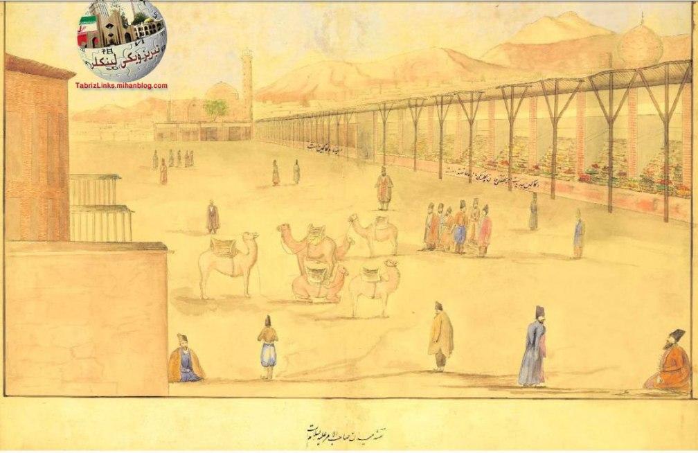میدان بزرگ تبریز