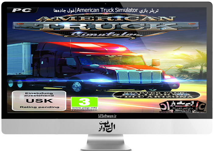 تریلر بازی American Truck Simulator|غول جادهها