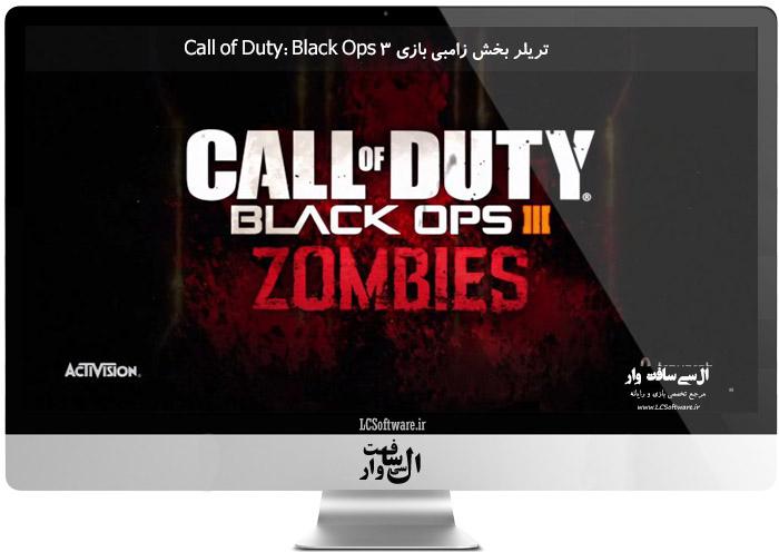 تریلر بخش زامبی بازی Call of Duty: Black Ops 3