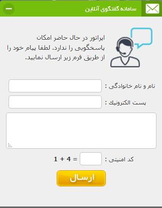 http://s7.picofile.com/file/8235905168/phoshtibani2.png