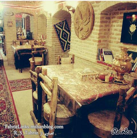 tabriz restaurant