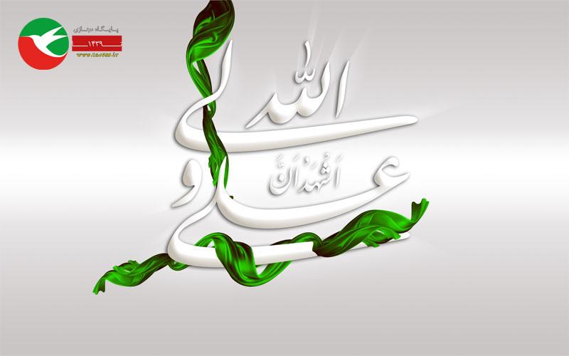 نماز با علی..  نان با معاویه...
