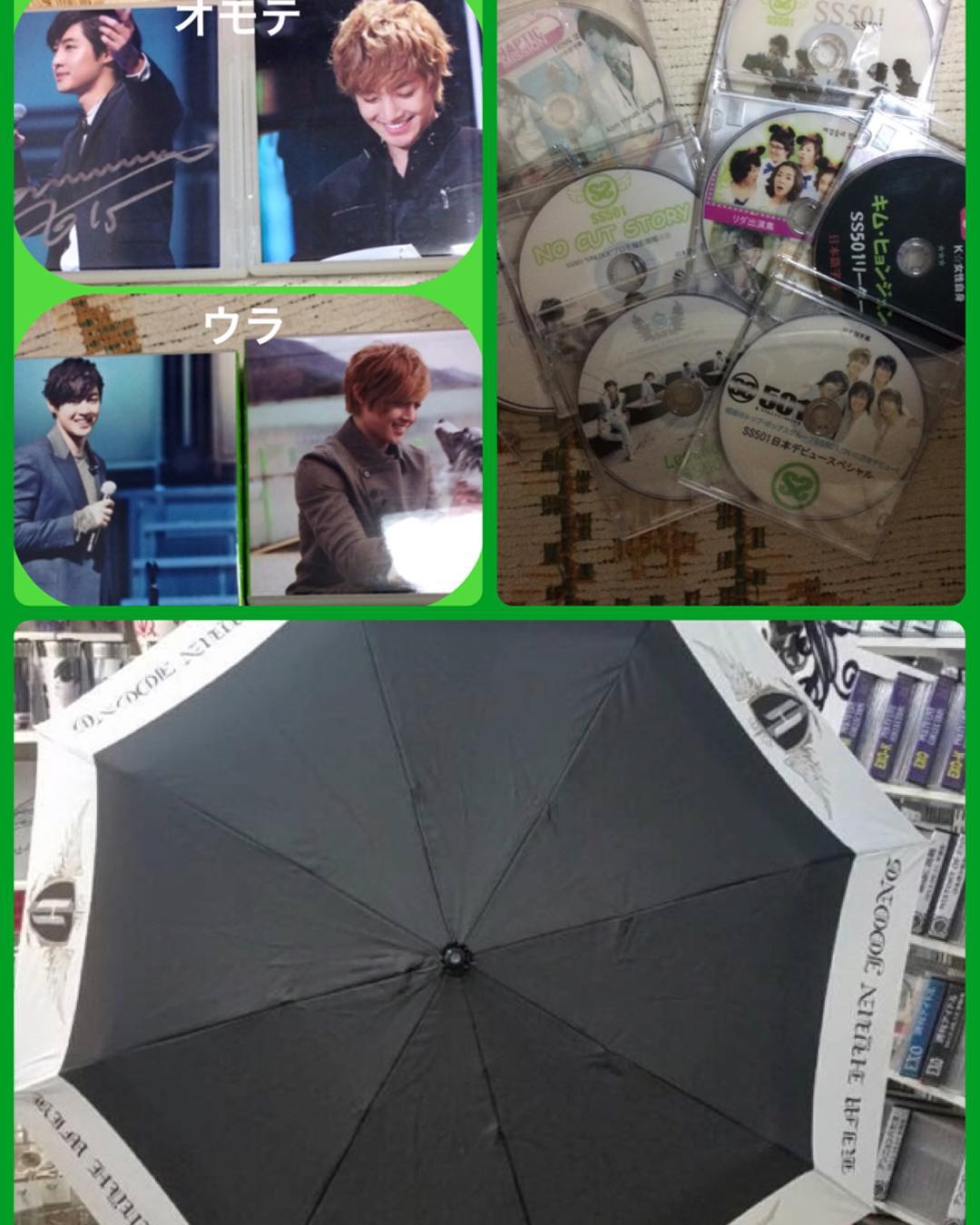Hyun Joong Umbrella and DVD Case