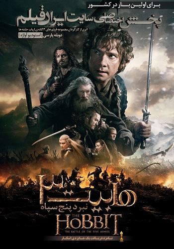 دانلود فیلم The Hobbit: The Battle of the Five Armies دوبله فارسی