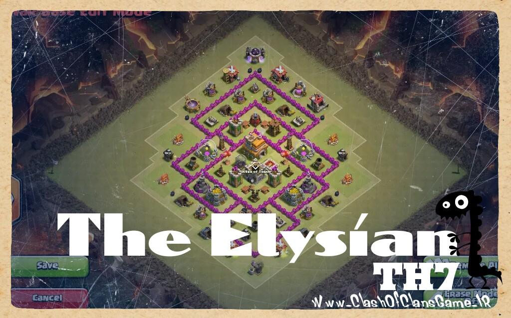 The Elysian نقشه جدید برای TH7