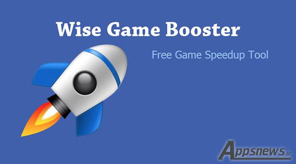 دانلود نرم افزار Wise Game Booster 1.33 Build 42 برای ویندوز