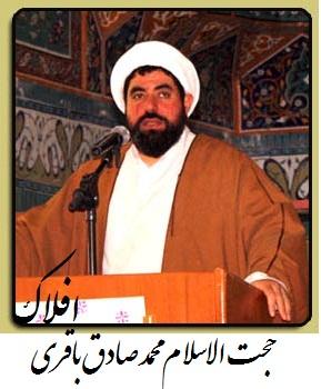 محمد صادق باقری