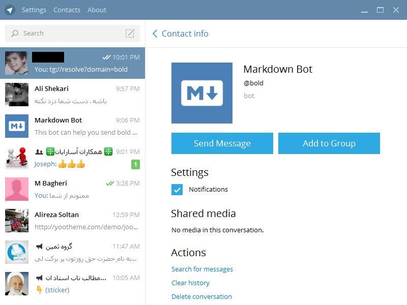 1قراردادن لینک روی متن در تلگرام,قرار دادن لینک در تلگرام,لینک در تلگرام,اموزش اضافه کردن لینک به تلگرام,لینک در تلگرام,اموزش تلگرام,ترفند,آموزش,link telegram