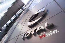 با قرارداد جدید، توتال در ایران تقویت میشود