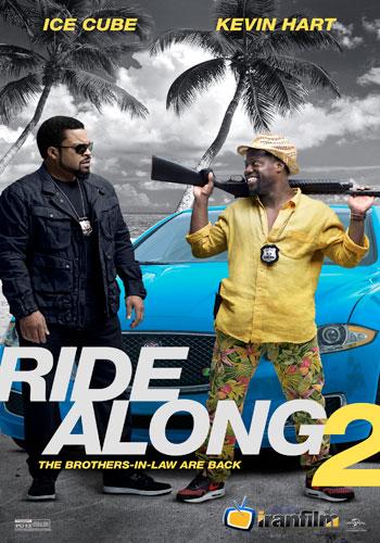 دانلود فیلم Ride Along 2