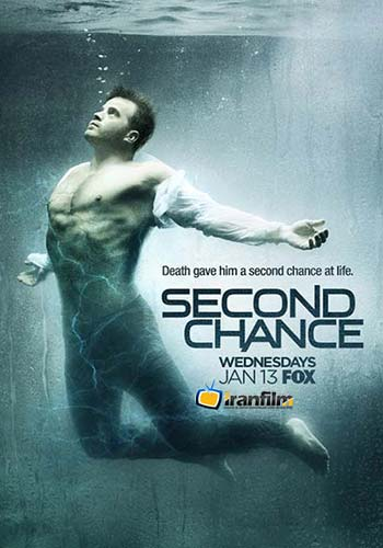 دانلود سریال Second Chance
