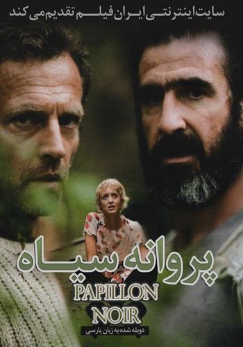 دانلود فیلم Black Butterfly دوبله فارسی