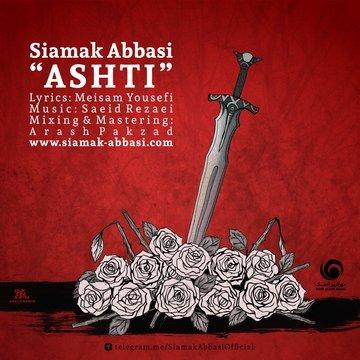 Siamak Abbasi - Ashti