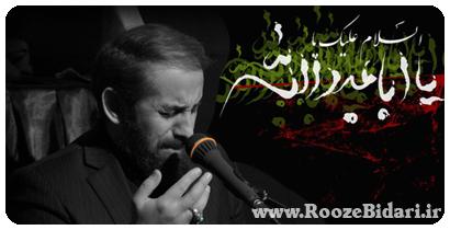 مداحی احمد واعظی 94