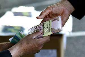 یارانه افراد فاقد کارت ملی قطع نمی شود , اقتصادی