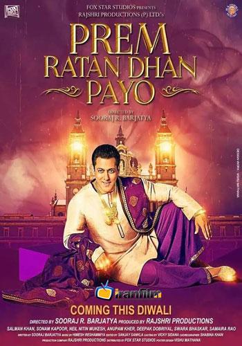 دانلود فیلم Prem Ratan Dhan Payo