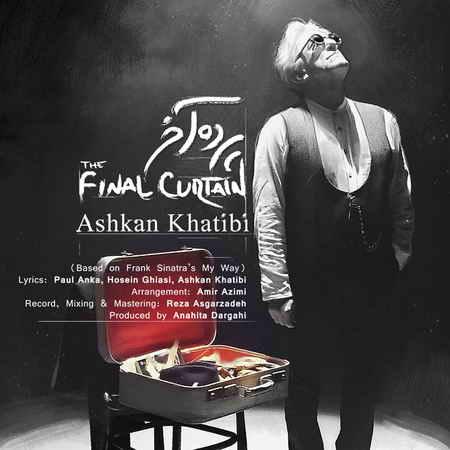 Ashkan Khatibi - Parde Akhar