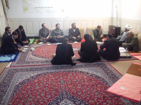 نشست با فرمانده سپاه فلاورجان و شهردار قهدریجان جهت ساخت پایگاه سرداران