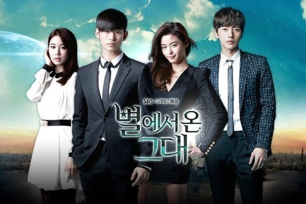 Korean Fan Club Cast - My Love From the Star to Broadcast Different