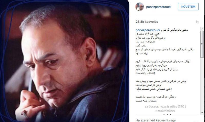 توصیه روانشناسی ،بازیگر معروف دراینستاگرام , چهره های ایرانی