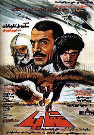 فیلم سینمایی قدیمی