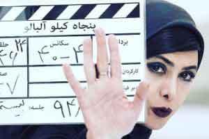 تیپ دیدنی آزاده صمدی در اختتامیه جشنواره فجر , عکس های بازیگران