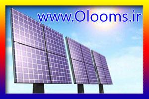 سلول های خورشیدی و سوخت های زیستی هفتم