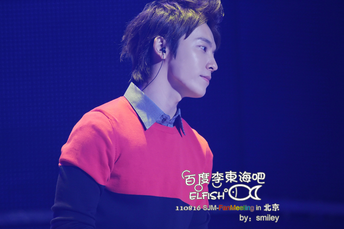http://s7.picofile.com/file/8237127818/110816_SJ_M_Fanmeeting_Donghae_4_.jpg