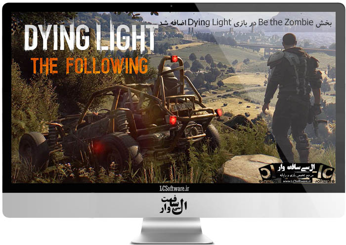 بخش Be the Zombie در بازی Dying Light: The Following Enhanced Edition اضافه شد