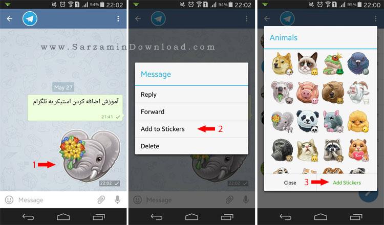 آموزش اضافه کردن استیکر به تلگرام,آموزش اضافه کردن استیکر به تلگرام,آموزش تلگرام,استیکر تلگرام,لینک استیکر تلگرام,چگونه در تلگرام استیکر بریزیم,نصب استیکر روی تلگرام,Add stickers to the Telegram,lineee.ir