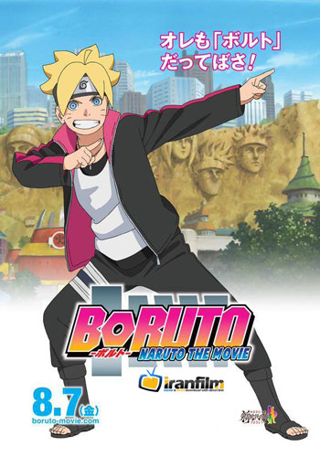 دانلود انیمه Boruto: Naruto the Movie