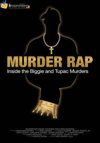دانلود مستند Murder Rap: Inside the Biggie and Tupac Murders