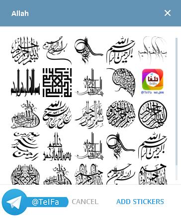 کانال+تلگرام+مذهبی+محرم