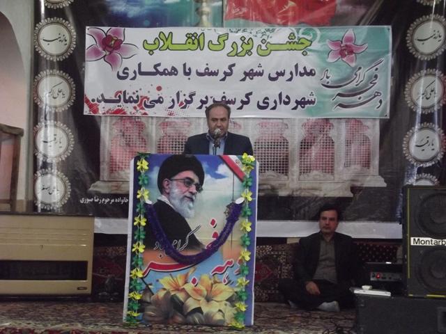 گزارش تصویری از جشن انقلاب شهرکرسف