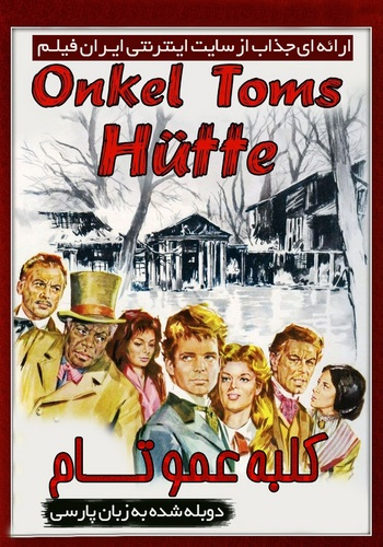 دانلود فیلم Uncle Tom's Cabin دوبله فارسی
