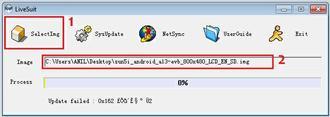 فایل چینی  گوشی  T736-MAINBOARD-V2.1