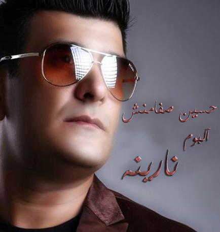 http://s7.picofile.com/file/8237630326/Hossein_Safamanesh_Narine.jpg