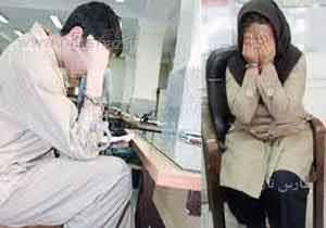 زن صیغه ای میانسال پزشک جوان را فریب داد , حوادث