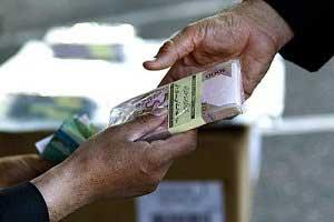 مبلغ قطعی عیدی کارمندان دولت تعیین شد , اقتصادی