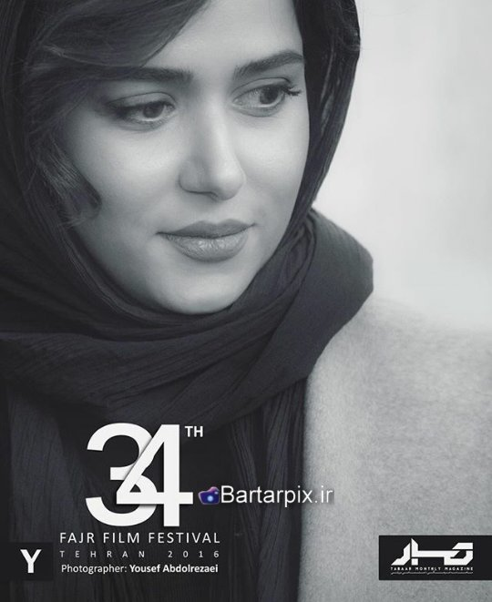 http://s7.picofile.com/file/8237705584/www_bartarpix_ir_parinaz_izadyar_fajr_fastival_34_10_.jpg