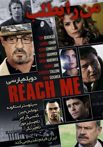 دانلود فیلم Reach Me دوبله فارسی