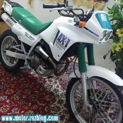 ax1 سفید سبز مدل 93