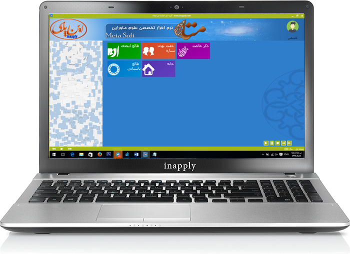 http://s7.picofile.com/file/8237908542/meta_win.jpg