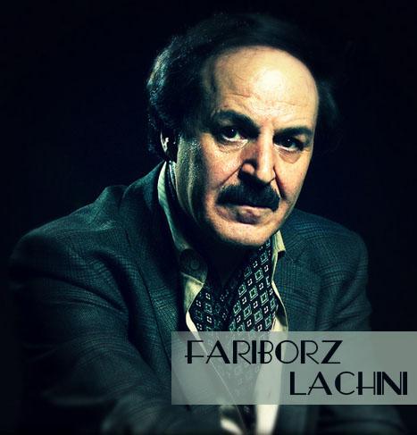 دانلود فول آلبوم فریبرز لاچینی