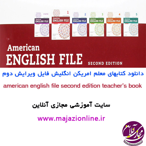 american_english_file_second_edition_teacher_s_book